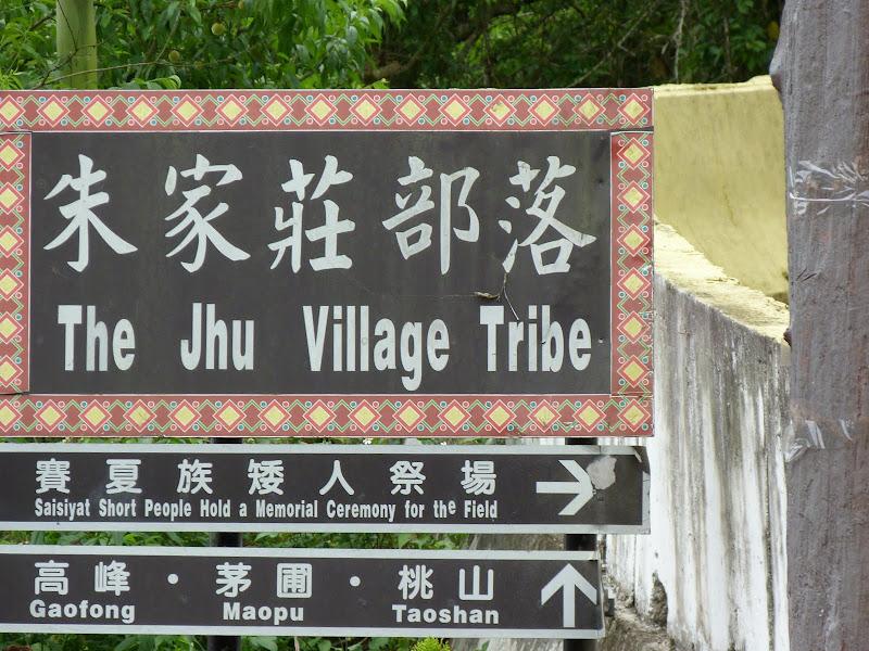 TAIWAN .la maison de lécrivain san mao - P1020393.JPG