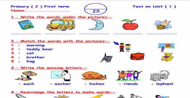 6 امتحانات انجليزي منهج كونكت للصف الثانى الابتدائى ترم اول لمستر على الهارونى