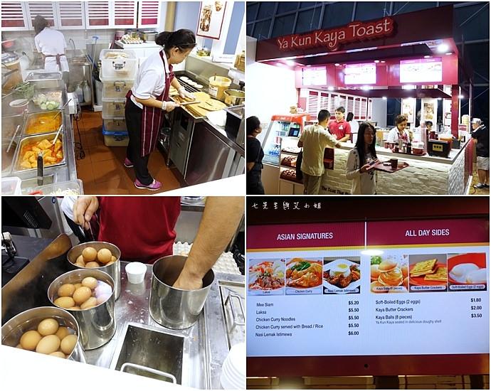 4 新加坡四天三夜自由行 美食美景購物
