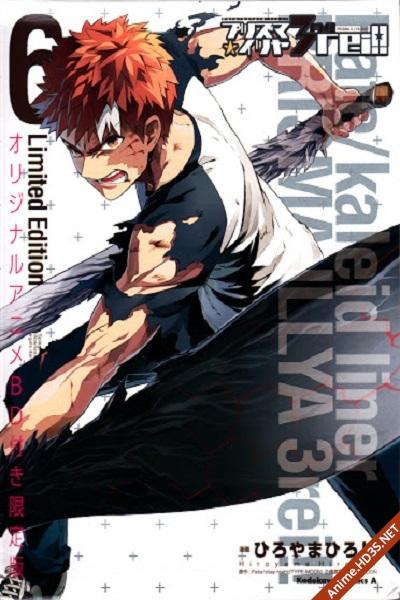 Fate/kaleid Liner Prisma☆Illya 2wei! OVA BD