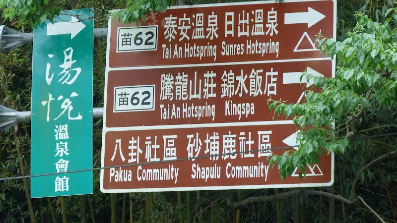 TAIWAN  Miaoli county,proche de Taufen - P1130269.JPG