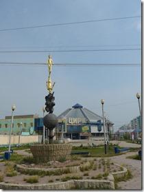 place du cirque tsirk