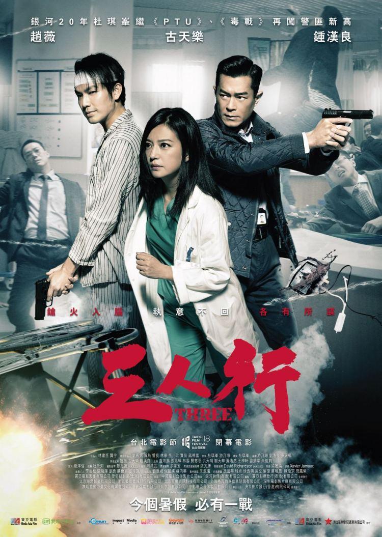 Tam Nhân Hành - Three (2016)