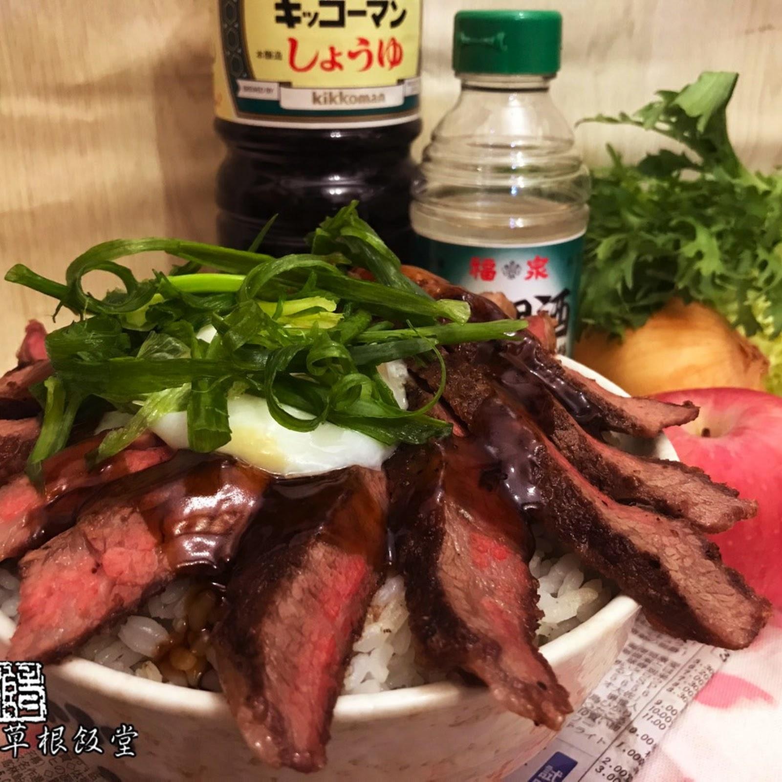 照燒牛小排丼配溫泉蛋 Teriyaki Steak Donburi 【老娘的草根飯堂】