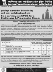 NPCIL Special Recruitment Drive 2016 www.indgovtjobs.in