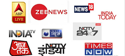 Decision to stop broadcasting of Indian news channel in Nepal