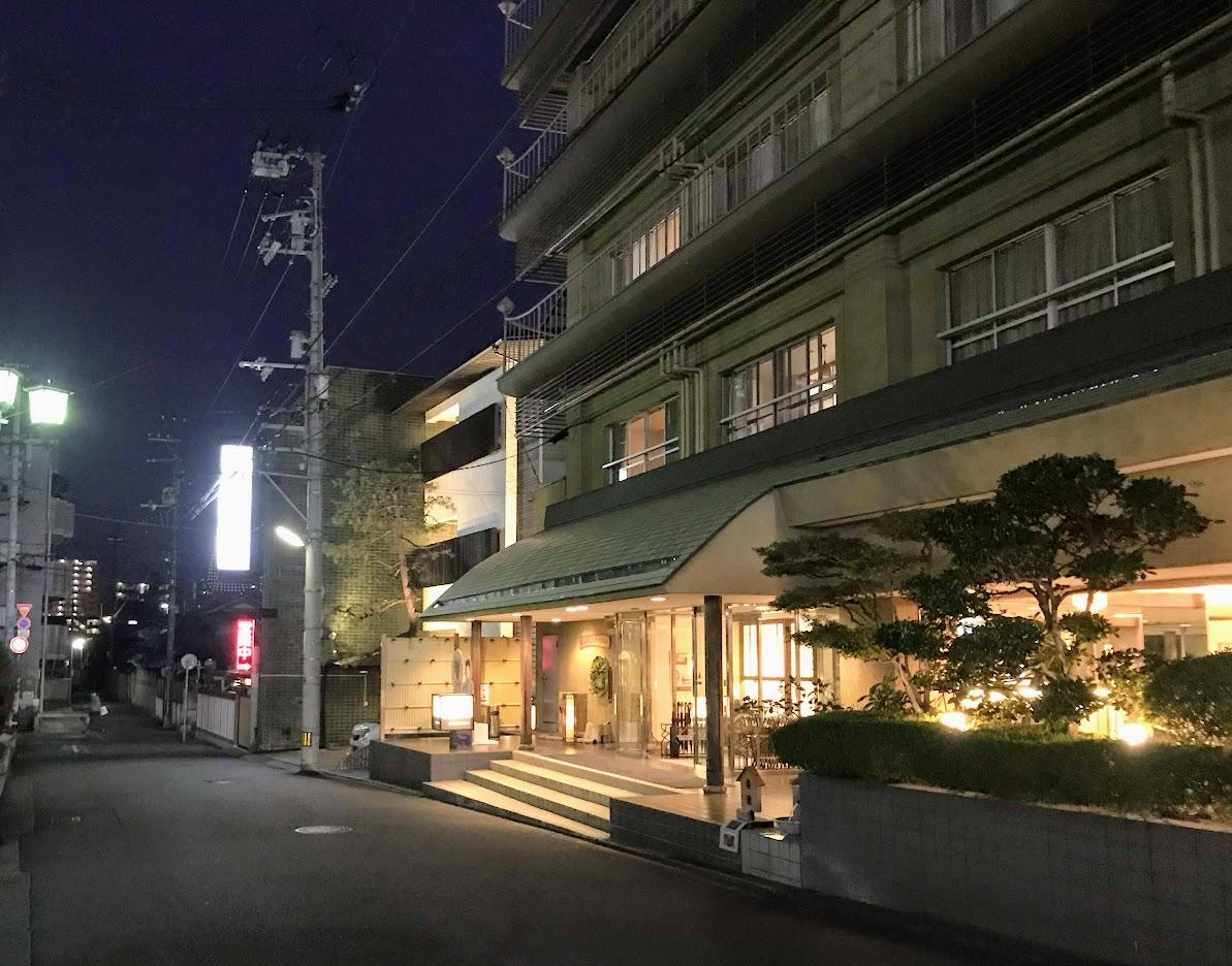 道後グランドホテル