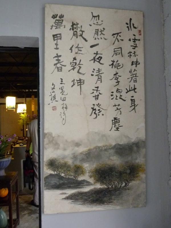 TAIWAN Shiding - P1140290.JPG