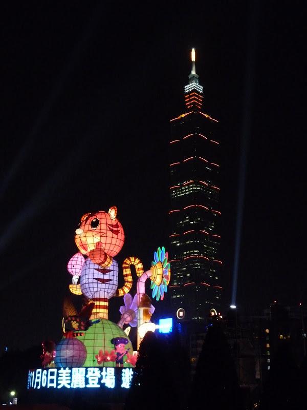 Taiwan .Taipei Lantern Festival - P1150898.JPG