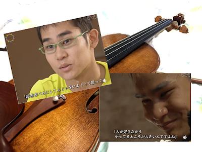 脳性まひのバイオリニスト、健常者と戦うことをやめたある手紙