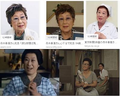 赤木春恵さん訃報『喜劇駅前温泉』など若い頃の好演を振り返る