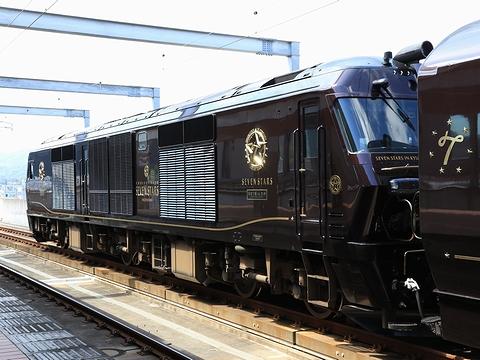 JR九州「ななつ星in九州」 武雄温泉駅にて その1