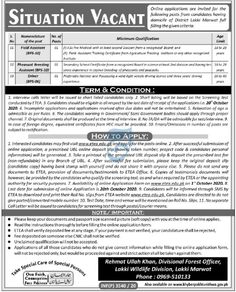 Forest Department KPK Jobs September 2020 Advertisement No 2