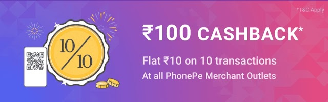 PhonePe Merchant Offer - Get ₹100 cashback On Minimum Bills of ₹20