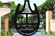 চট্টগ্রাম বিশ্ববিদ্যালয়: ২০২০-২০২১ শিক্ষাবর্ষে ১ম বর্ষ স্নাতক (সম্মান) শ্রেণিতে ভর্তি পরীক্ষার তারিখ এবং আবেদন সংক্রান্ত বিজ্ঞপ্তি