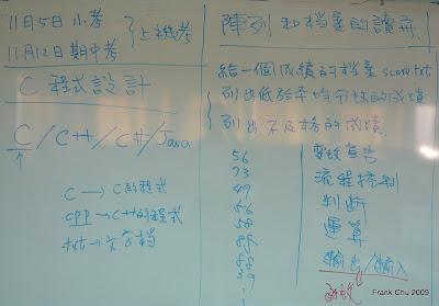 作業5和小考及期中上機考公告