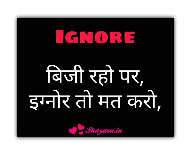 Dard e Ishq Shayari in Hindi | 2 line quotes in hindi