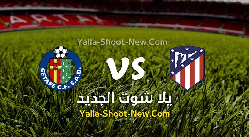 مباراة اتلتيكو مدريد وخيتافي