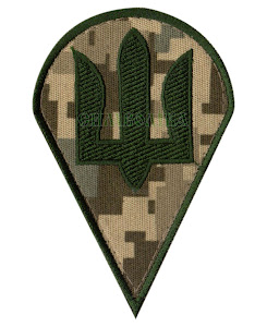 Десантно-штурмові війська NDU \Нарукавна емблема
