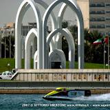 F1 H2O GRAND PRIX OF QATAR 2007