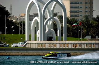 F1 H2O GRAND PRIX OF QATAR 2007