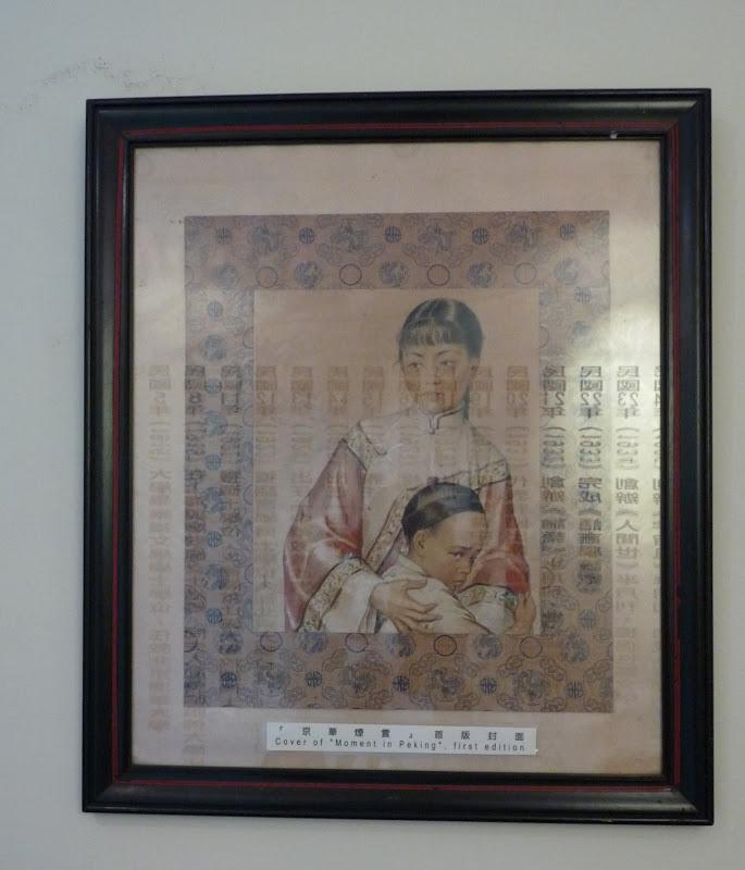 TAIWAN.Taipei Maison de l écrivain Lin Yutang,et divers - P1100492.JPG