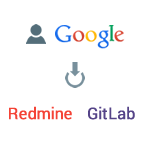 google-account_redmine_gitlab