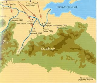 23 Απριλίου 1821 Η μάχη της Αλαμάνας