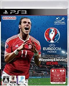 [GAMES] UEFA Euro 2016 France (PS3/EUR)