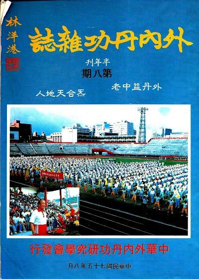 雜誌8-01.jpg
