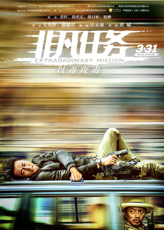 Extraordinary Mission  China Movie