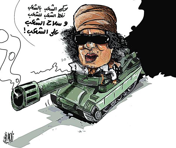 القذافي 8441_1298246386.jpg