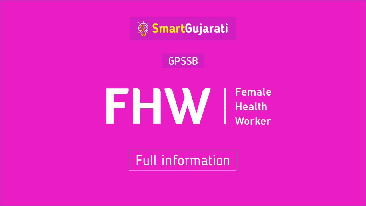 Female Health Worker(FHW) Bharti Full Information