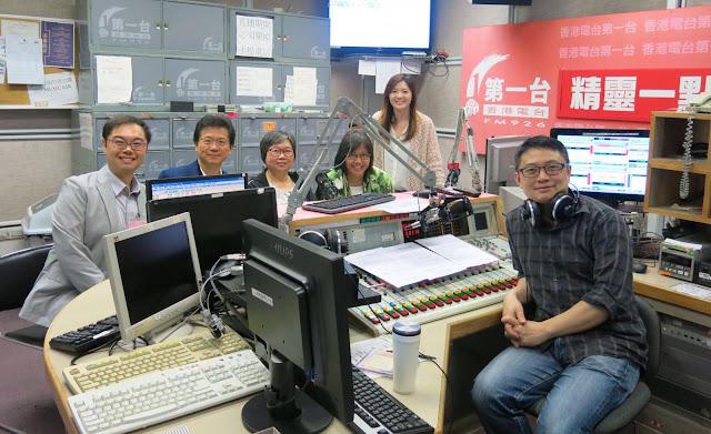 香港電台第一台《精靈一點》專訪分享本會推行的「攝影治療」