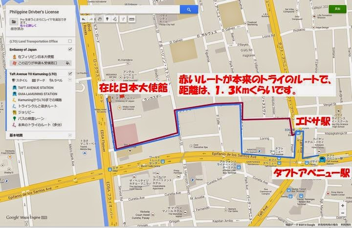 在比日本大使館とMRTのタフトアベニュー駅までのマップ