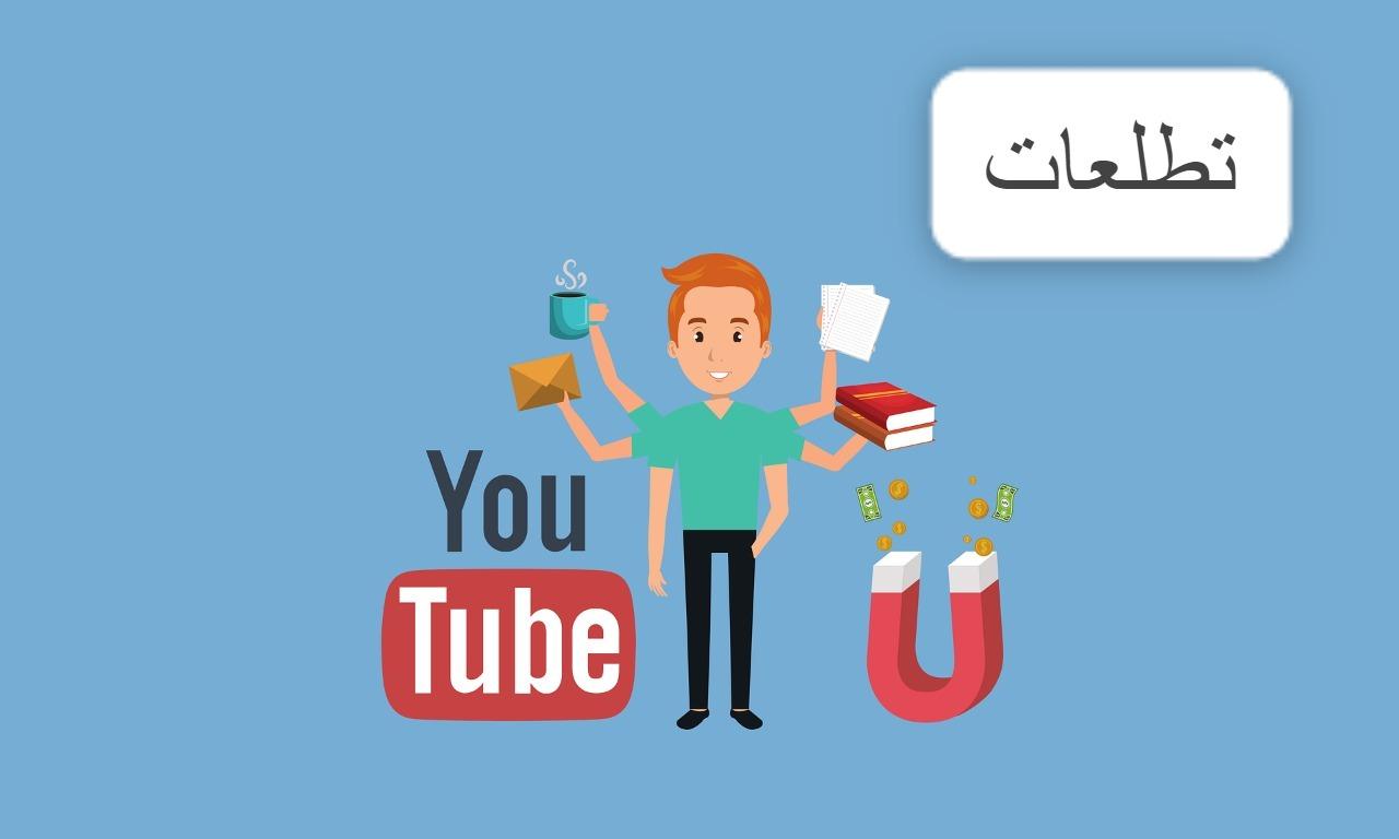 يعمل جوجل أدسنس على العديد من المزايا التي يتمناها أي مالك مدونات أو قنوات يوتيوب، ومن العديد من المزايا التي يقدمها جوجل أدسنس