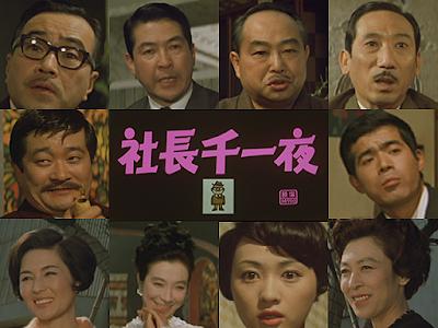 社長千一夜(1967年、東宝)天草五橋、高崎山、別府湾観光気分に