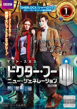 [ドラマ] ドクター・フー ニュー・ジェネレーション (2012) (DISC1~11)