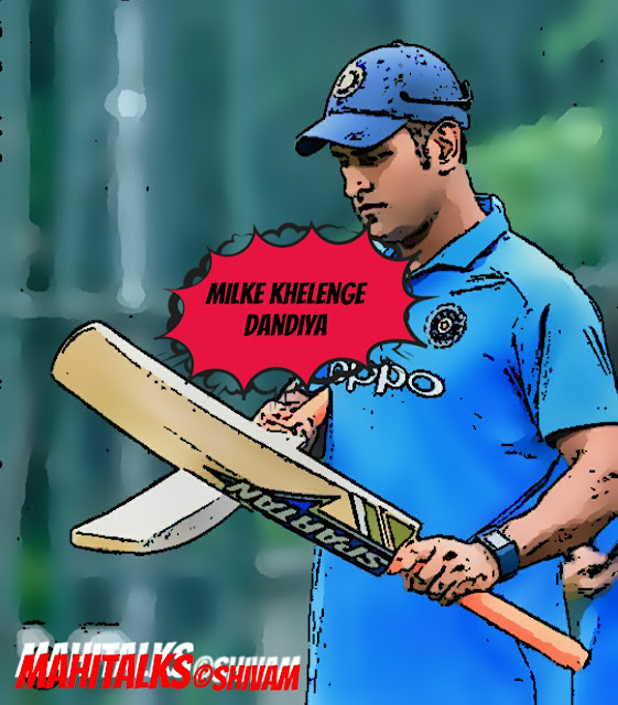 Mahi, Dhoni, Thala Dhoni Kavita, Comics, men in blue, bleed blue, indian cricketer, Team India, Dhoni Poem, Conversation,