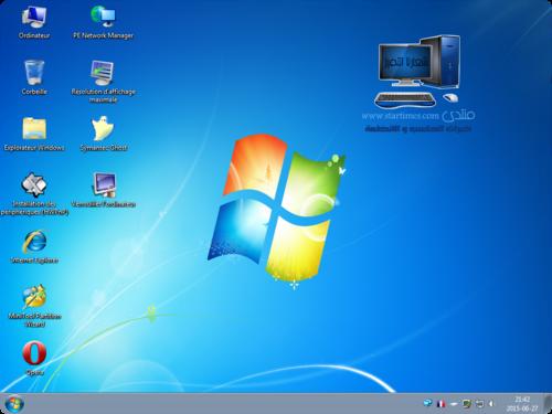 Top Five Windows 10 Fr Iso Startimes / Fullservicecircus