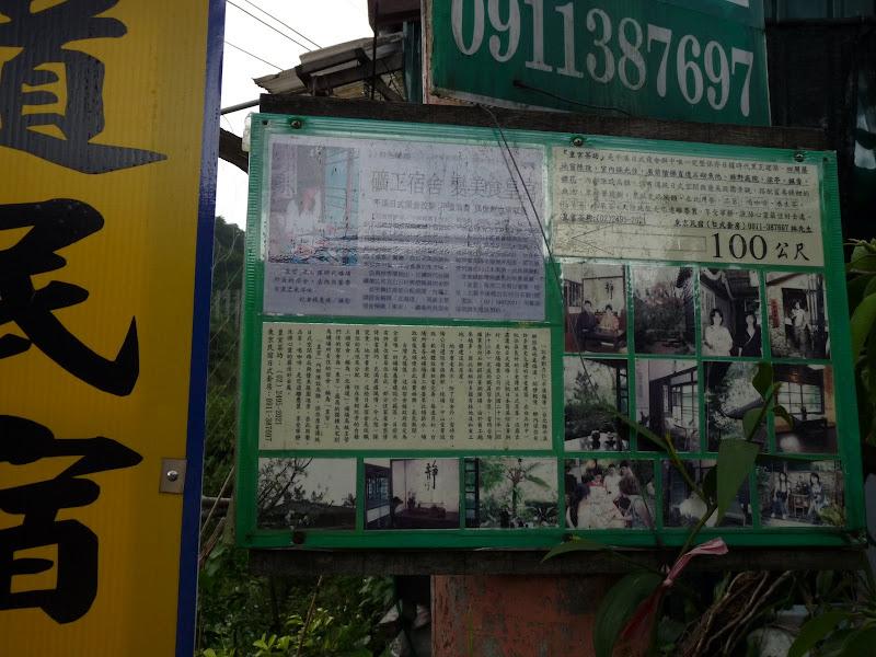 TAIWAN.Shen Keng , dans la banlieue de Taipei - P1090975.JPG
