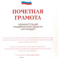 Document_7  (1)