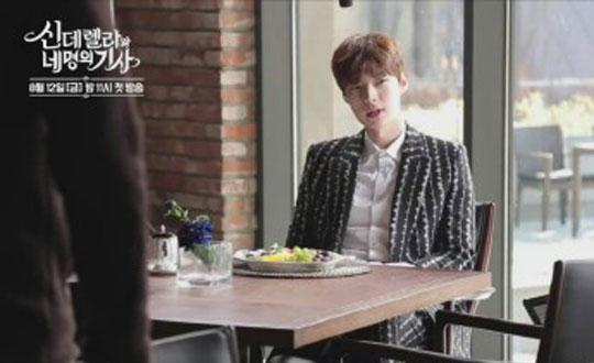 Cinderella and the Four Knights Korea Drama