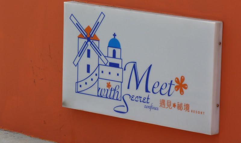 TAIWAN Archipel de Peng Hu - P1120741.JPG