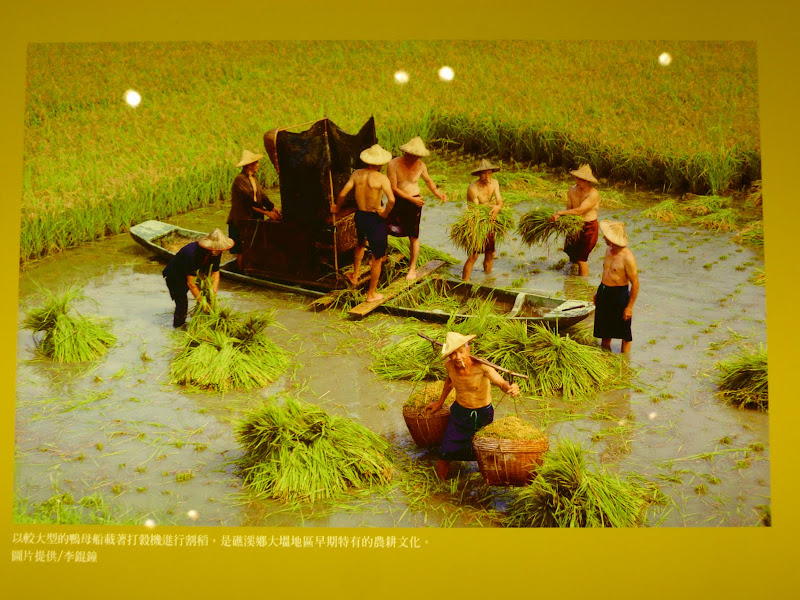 Yilan County.Taucheng , Musée Lanyang - P1230236.JPG