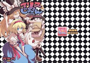 Alice no Jikan