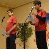 Swami Vivekanandas 150th Birth Anniversary Celebration - SV_150%2B002.JPG