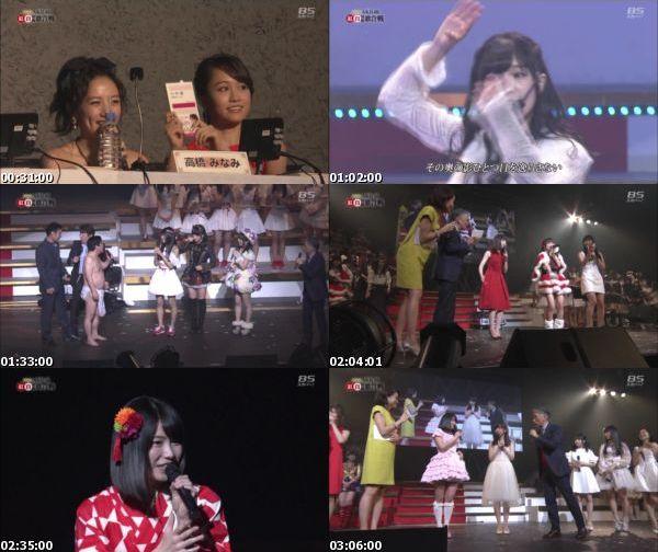[TV-Variety] AKB48 – 第5回AKB48紅白対抗歌合戦 (BS-Sky! 2016.01.17)