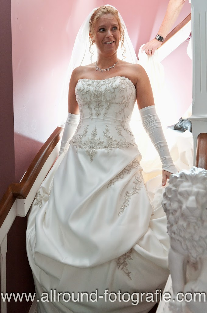 Bruidsreportage (Trouwfotograaf) - Foto van bruid - 073