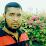 Md. Nurul Amin Shikder's profile photo
